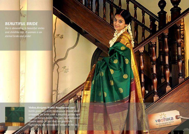 vedhika-kerala-designer-saree-store